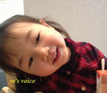 rin_20130312120720.jpg