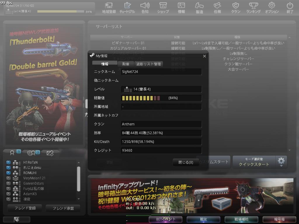 Snapshot_20121206_1635520.jpg