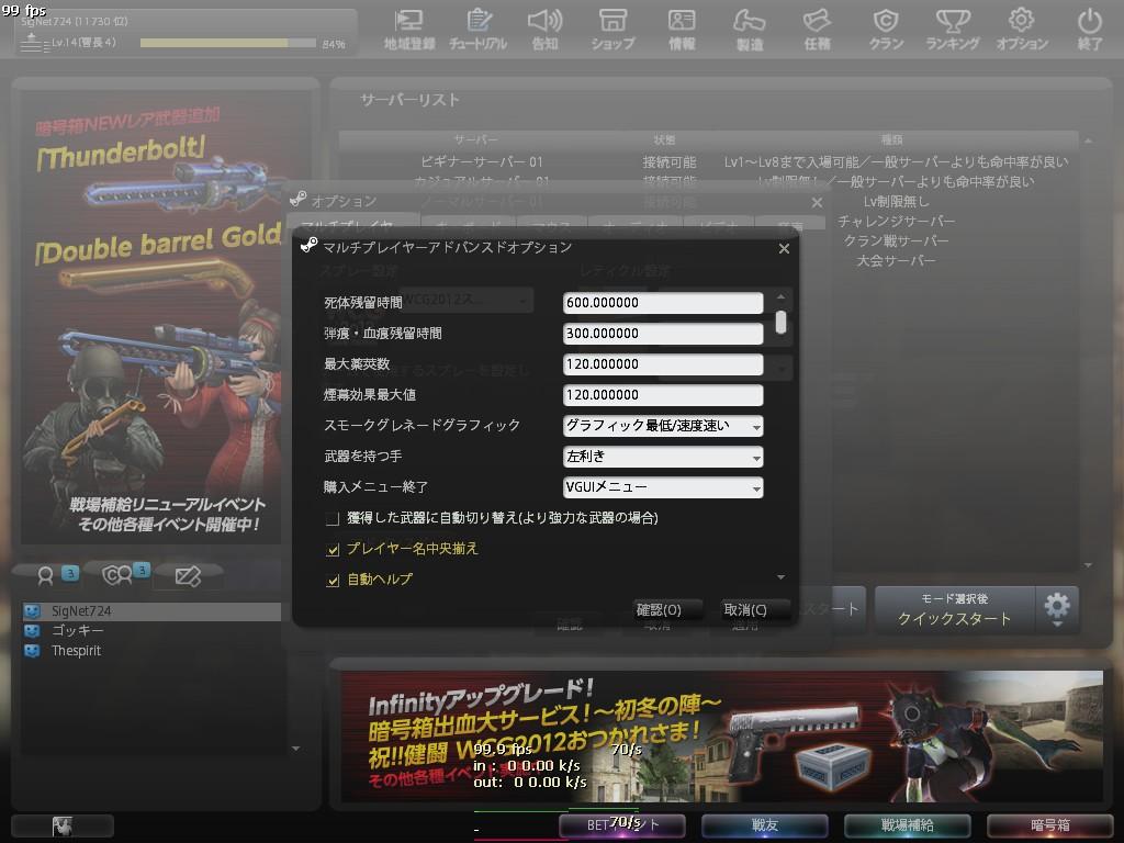 Snapshot_20121206_1640320.jpg
