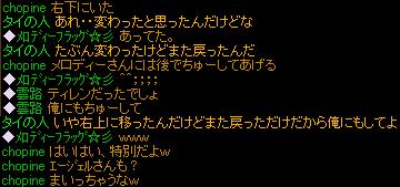 イケメン2