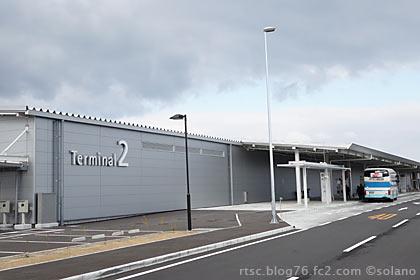 関西空港、LCC専用の第2ターミナル外観