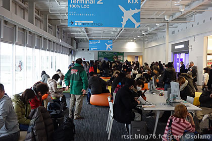 関西空港T2・国内線、搭乗待合室