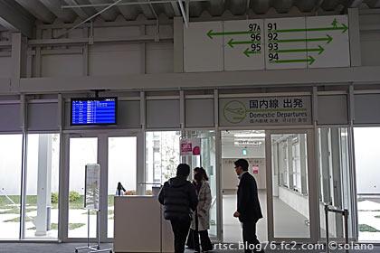 関西空港T2・国内線、搭乗口