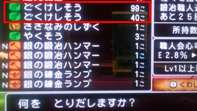 syoukai06.jpg