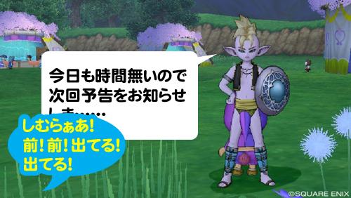 yokoku02.jpg