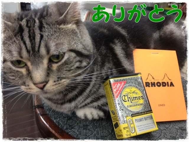 1itadakimono@kokochakoti20120618.jpg