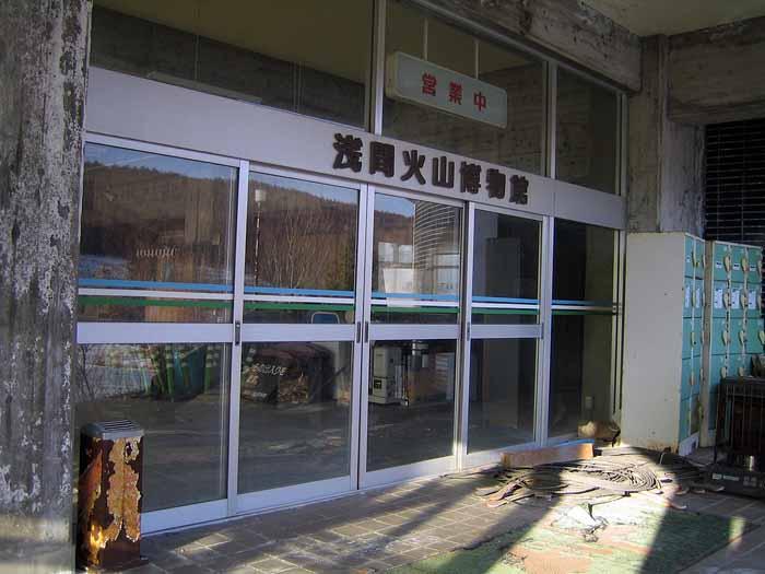 浅間園展望台_04