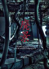 haikei-vol1_1P_banner.jpg