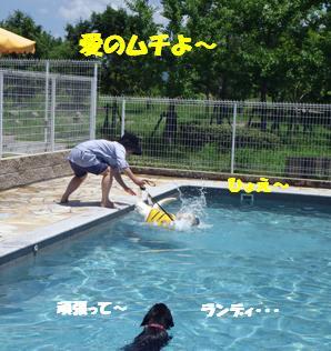 コピー ~ マー7ヶ月ぷーる2 043