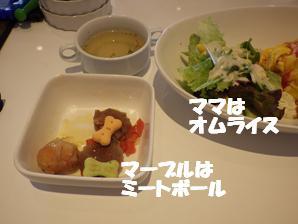 コピー ~ マー7ヶ月ぷーる2 108