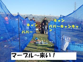 わんどうかい (5)