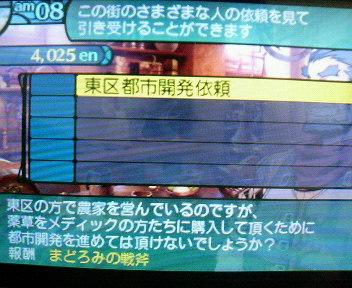 P1007035_2014120719580496c.jpg