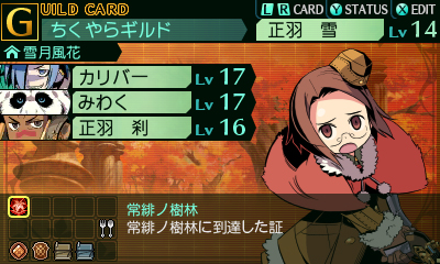 SSQ2GCARDP1.jpg