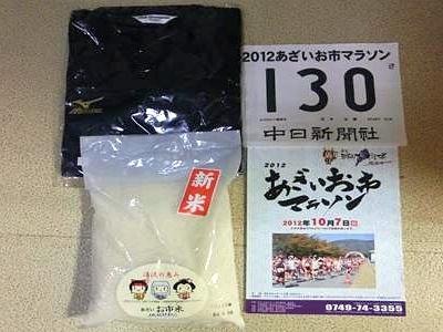 azaioichi002.jpg