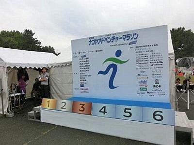 nagoya001.jpg