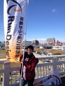 rokugobashi.jpg