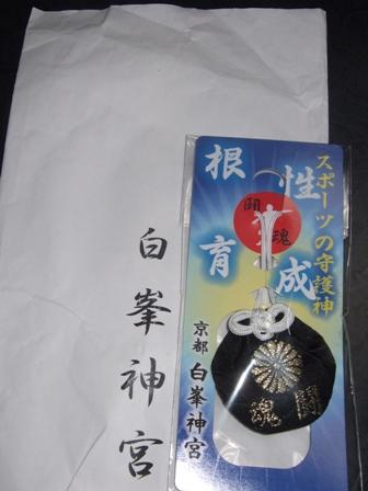2012_05_13 (4)