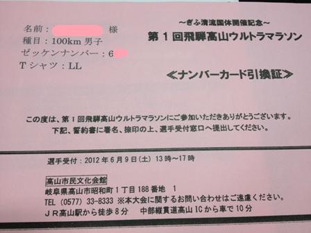 2012_05_14.jpg