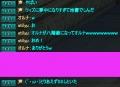 20141119-00.jpg