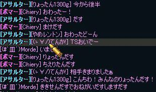 oRI880c_8y7EMM8.jpg