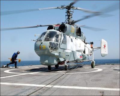 Ka-27b.jpg