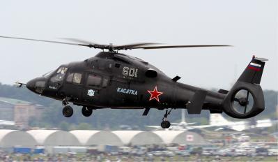 ka-60a.jpg