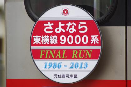 20130221 9000