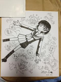 タケヲちゃんサイン色紙