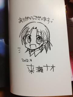 書泉ブックマートサイン本 4
