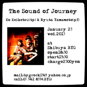 The_soundof_journey