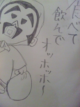 みぃふぁいゆー:店内落書き?