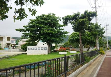 青々葉家:向の伊野田小学校