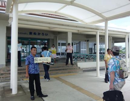小浜島:小浜港ターミナル2