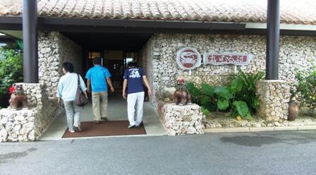 小浜島:はいむるぶし;エントランス