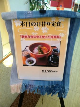 小浜島:はいむるぶし;食堂メニュー看板