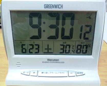 温湿度:6月23日