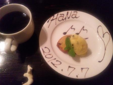 花:料理9