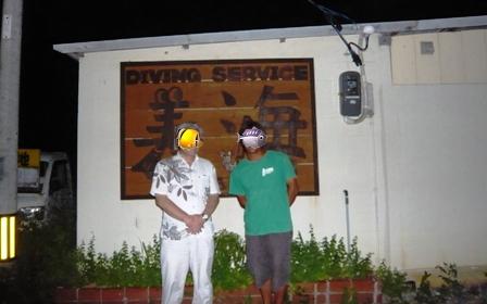 サガリバナ:美海の誠さんとツーショット