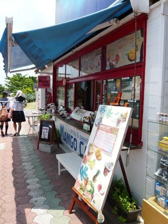 MANGO CAFE:外観3