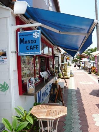 MANGO CAFE:外観2