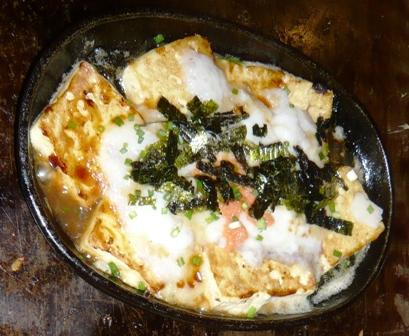 てっぱん あたく:島豆腐のふわふわ焼