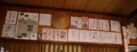 のりば食堂:店内3