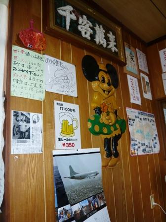 のりば食堂:店内1