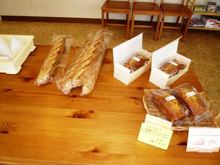 こぐまパン:店内3