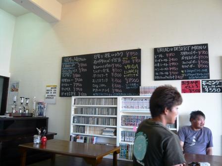 884食堂:店内2
