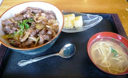 牛歩:牛丼