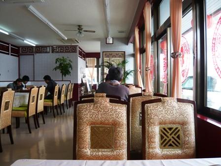 北京飯店:店内