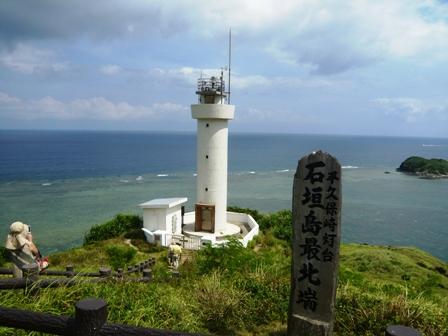 平久保崎灯台1