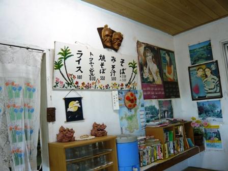 知花食堂:店内2
