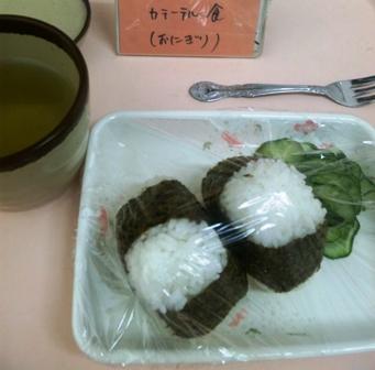 病院食:昼(検査後)